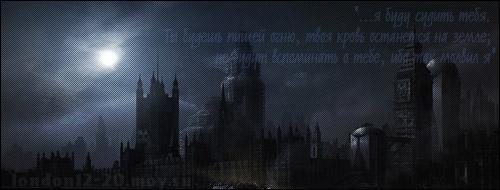 http://london12-20.moy.su/adv/London1220.jpg